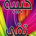 Doaa Nassar