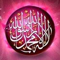 أحمد الحصري