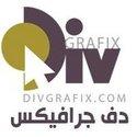 Div Grafix
