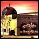 Bader Al Dali