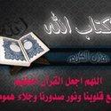 Hanan Eid