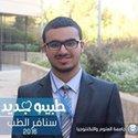 هشام الزعبي