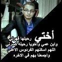 Sayed Mohamed
