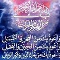 ابو بلال عليوة