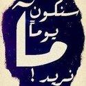 Mai Mohamed