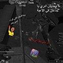 محمد شريف امين عفيفي