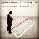 Nawel Hadj Abdelkader