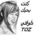 MôĦě Mohamed