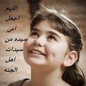 Raghdaa Eldeeb