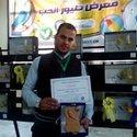 Ahmed Elasmar