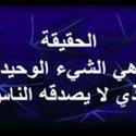 Khalid Abhir