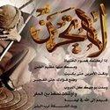 عبدالله سيد ابوزيد