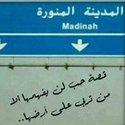 صلاح حماد