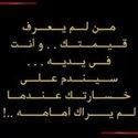 دهب عبد الرحمن
