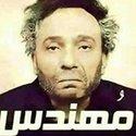 Ahmed Mando