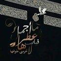 Lamiaa Abdel Hamid