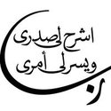 Mahmoud Asad