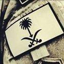 Al Amin Al Saafin