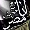 محمديوسف المصرى