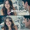Waed Abdelrhman