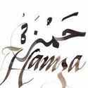 Salouh Hamza