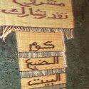 Toras Mohamed