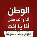 Gamal Shuaib