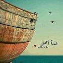 AL-Kady Hamd