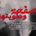 Mahmoud El Bhr