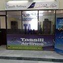 Tassili Adrar