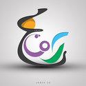 Ahmed XD