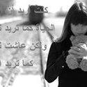 Mohamed Tharwt