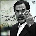 Kareem Saaid