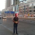 Amine Bou