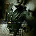 Bishoy Zarif