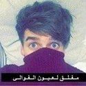 هيثم محمد خلف البوزجري