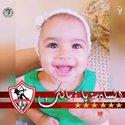 Ali Ramzy