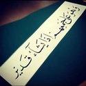 هبة محمدي
