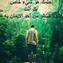 Raad Alalam