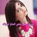 Tahreer Ali