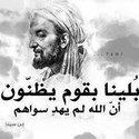 Oughlis Abdelhakim