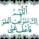 Abdulkreem Ahmed