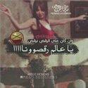Amola Fouad
