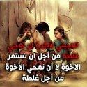 Ibraheem Elnaggar