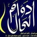 Manar Elabd