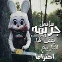 Abdo Sayed