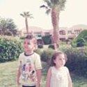 Basma Gamal