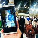 Eman Abdel Fattah