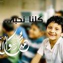 Jihadx Yousif
