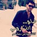Mohamed Al-refai